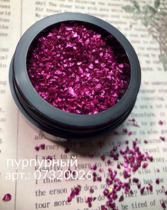 Стеклянная крошка пурпурный