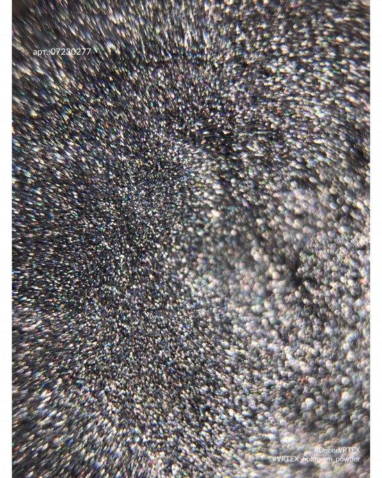 Зеркальная пыль голографика (втирка) 277