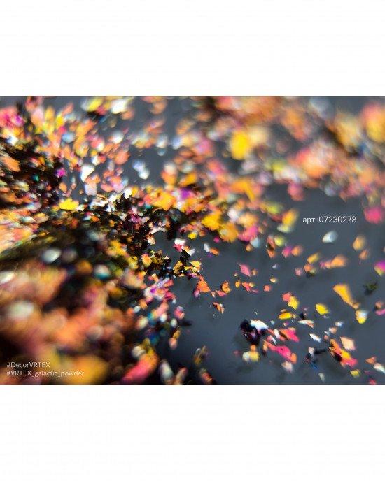 Зеркальная пыль галактик (втирка) 278