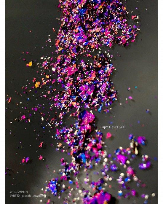 Зеркальная пыль галактик (втирка) 280