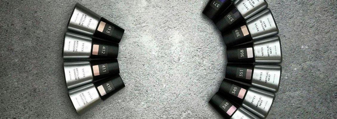 Что скрывают серебристые флакончики Next?
