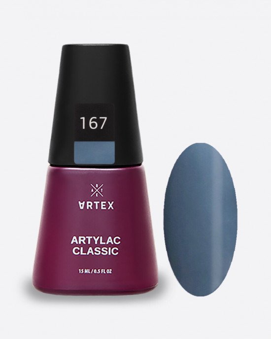 Artylac classic 167 15 мл