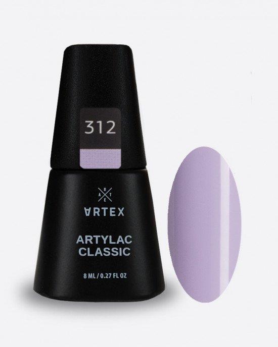 Artylac classic 312 8 мл
