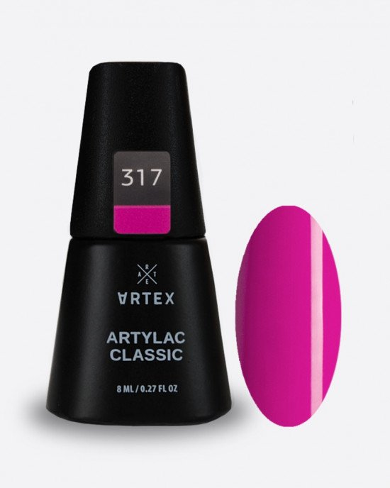 Artylac classic 317 8 мл