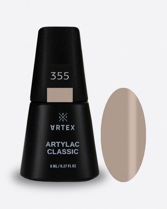 Artylac classic 355 8 мл
