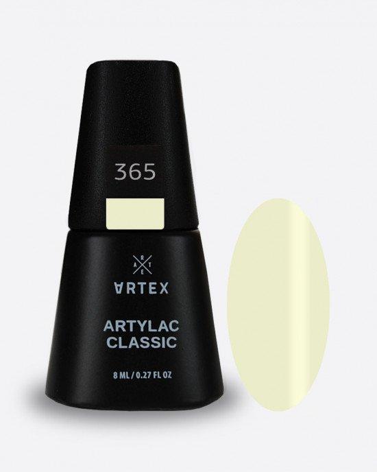 Artylac classic 365 8 мл