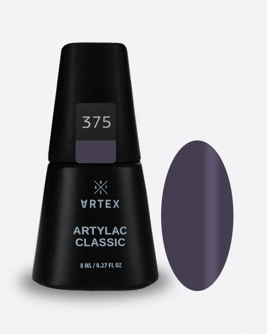 Artylac classic 375 8 мл