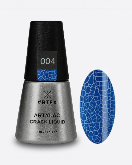 Artylac crack liquid 004 8мл