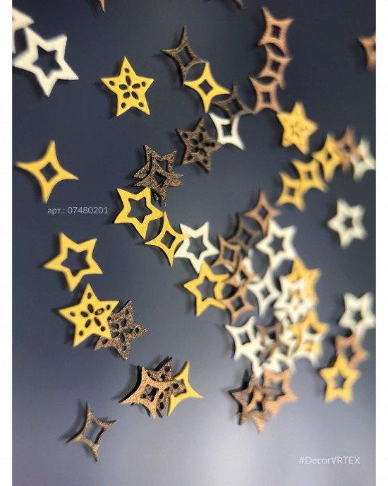Декор звезды 201